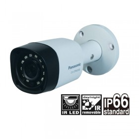 CV-CPW203L HD Analog Day/ Night Fixed IR Box Camera
